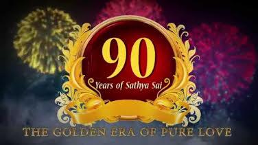 Guru Poornima Celebrations-Gratitude Program by passing out batch