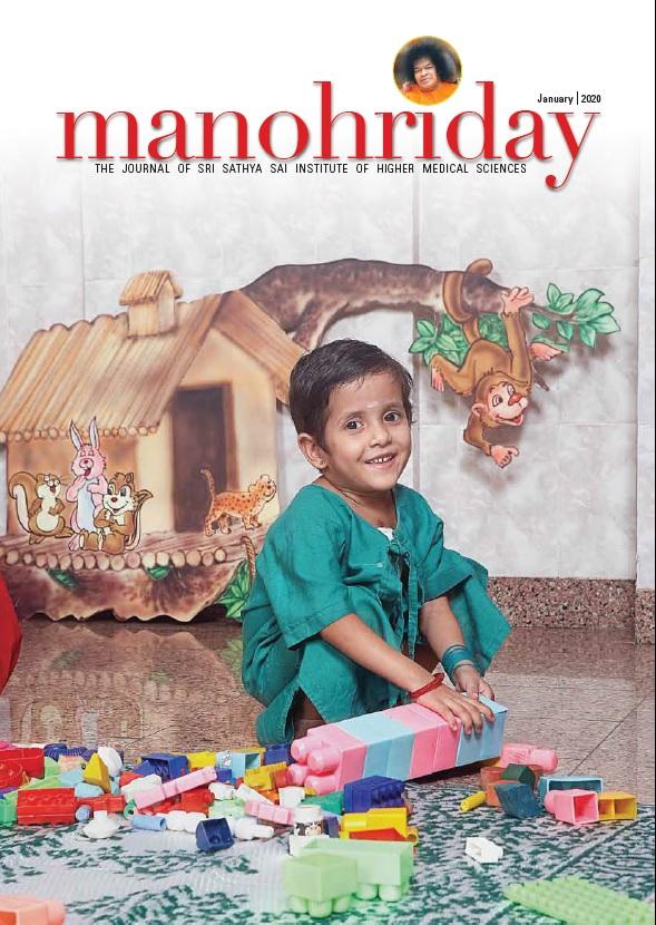 Manohriday 2020