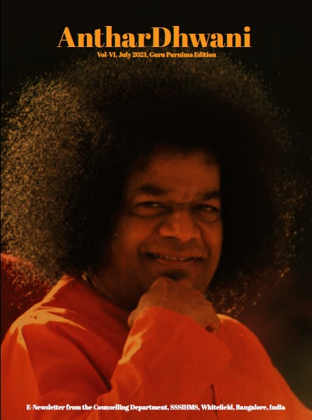 Anthar Dhwani VI